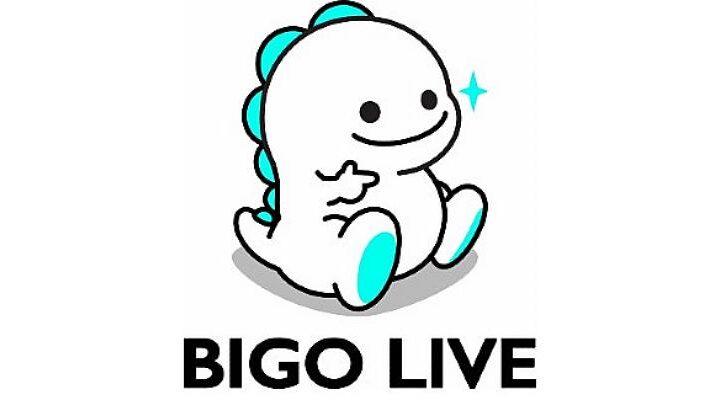 Bigo, İrem Derici heyecanını çekilişle paylaşıyor